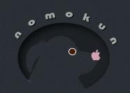 nomokun